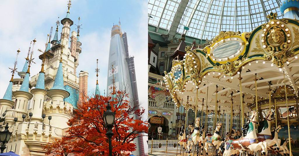 Lotte World Carousel