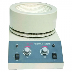 CL-3 High Power Heating Mantle Magnetic Stirrer