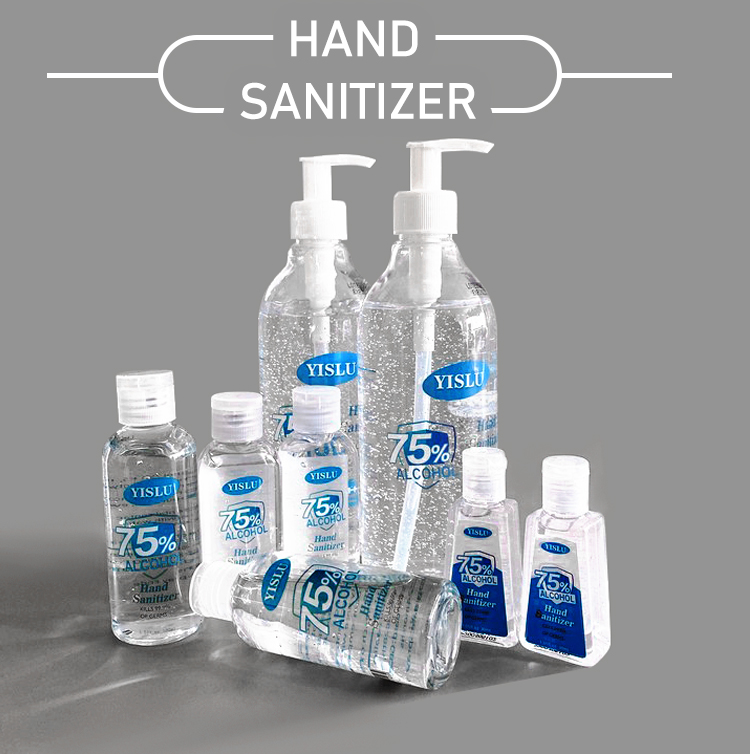 Multi-specification portable 75% alcohol 99% antivirus hand sanitizer