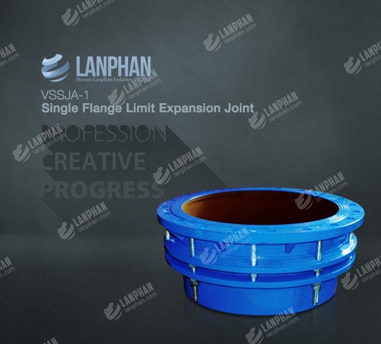 VSSJA-1 single flange limit expansion joint
