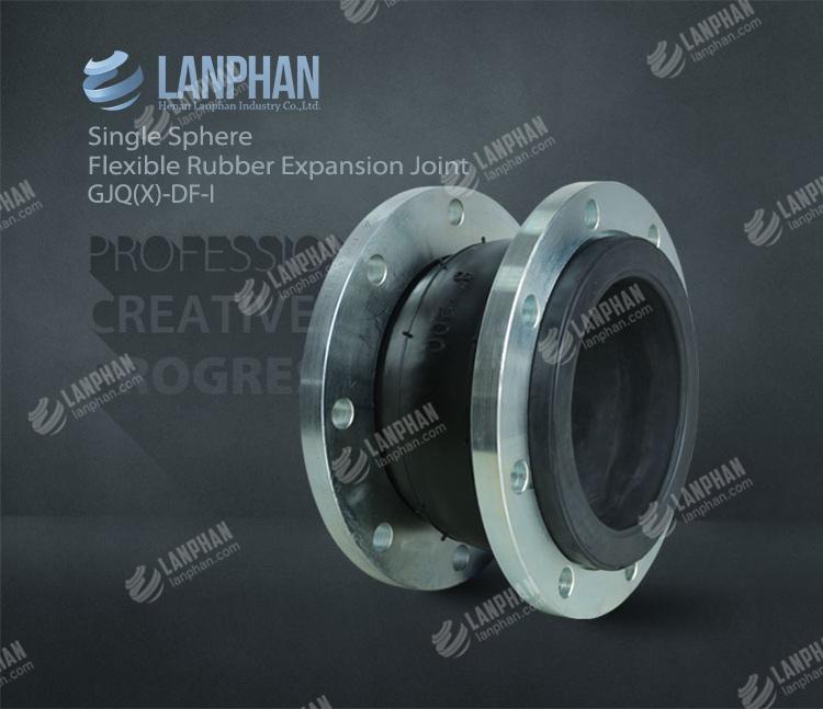 GJQ(X)-DF-I Single Sphere Flexible Rubber Expansion Joint